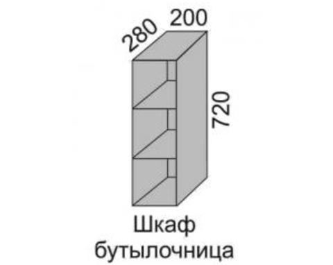 Шкаф МАРТА с полками 720 ВШ 20