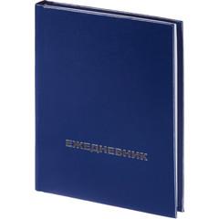Ежедневник недатированный Attache Economy бумвинил А6 128 листов синий (105x140 мм)