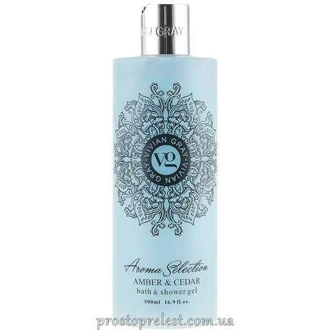 Vivian Gray Aroma Selection Amber & Cedar Bath-Shower Gel - Гель для душа