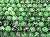 Нить бусин из рубина в цоизите, шар гладкий 10мм