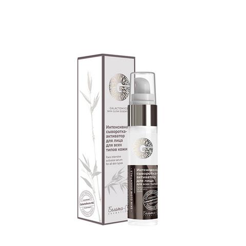 Интенсивная сыворотка-активатор для лица для всех типов кожи , 30 гр ( Galactomyces Skin Glow Essentials )