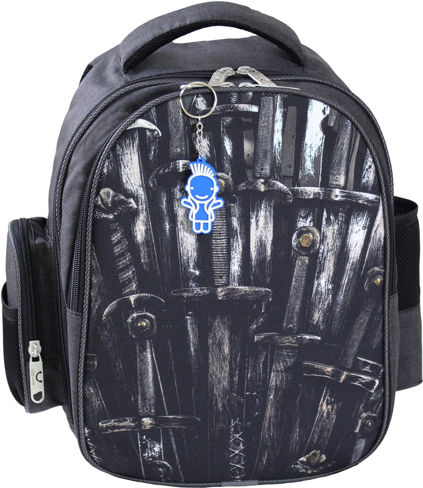 Школьные рюкзаки Рюкзак Bagland Pupil 14 л. черный 171 (0012569) IMG_0124.JPG