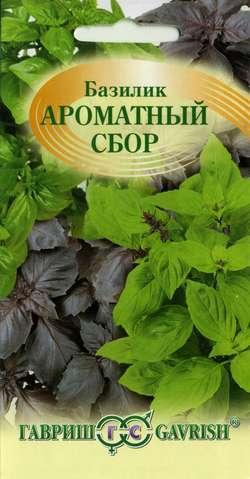 Купить семена Базилик Ароматный сбор 0,3 г по низкой цене, доставка почтой наложенным платежом по России, курьером по Москве - интернет-магазин АгроБум