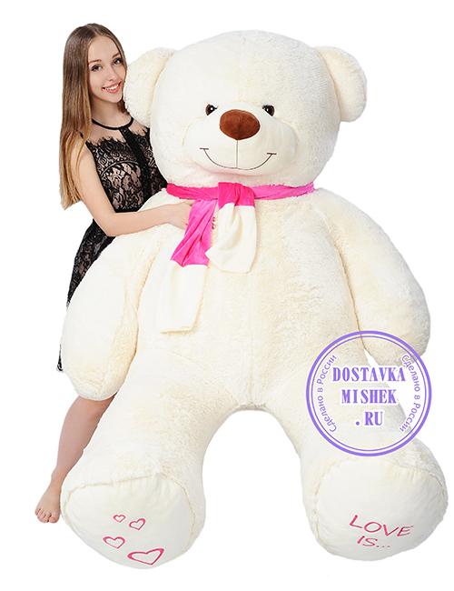 Медведь Данила 200 см