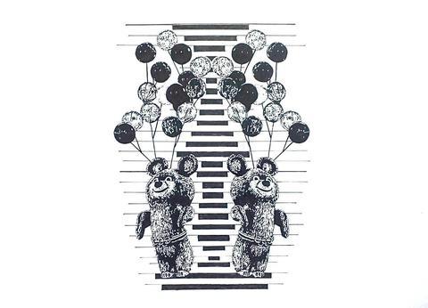 80s dissociative interference #2