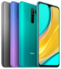 Смартфон Xiaomi Redmi 9 3/32GB (NFC) Purple (Фиолетовый)