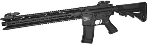 Страйкбольный автомат ASG Assault MXR18