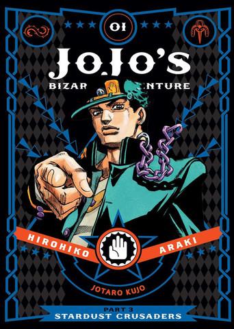 JoJo's Bizarre Adventure: Part 1-Stardust Crusaders (На Английском языке)