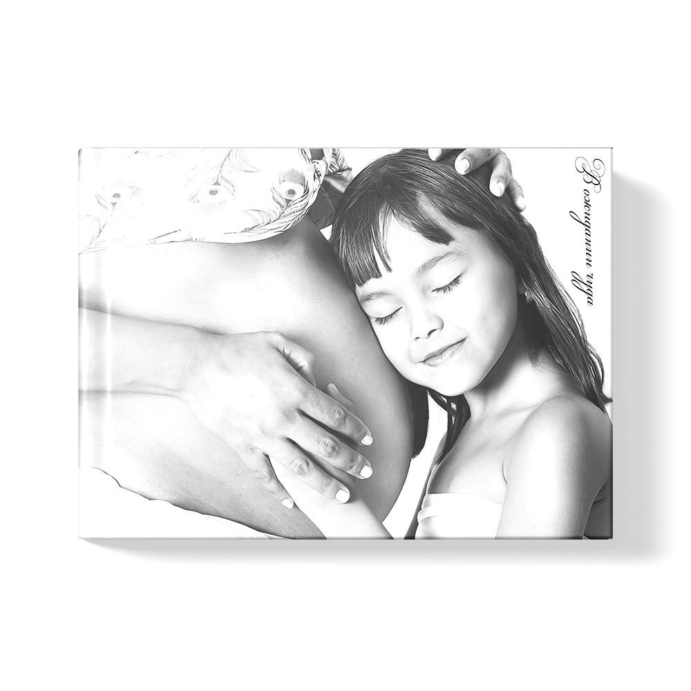 15x20 фотокнига с фото-обложкой