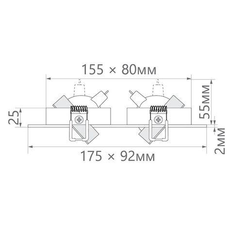 Встраиваемый поворотный светильник Feron DL2802 MR16 G5.3 черный