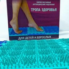 массажер для ног и спины
