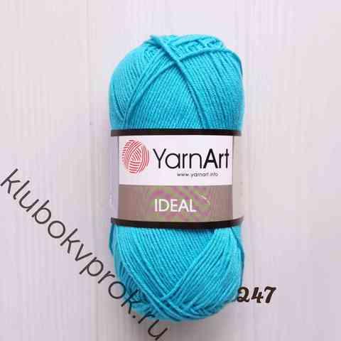 YARNART IDEAL 247, Голубой