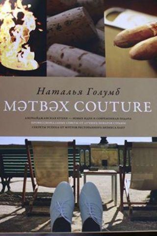 Mətbəx Couture