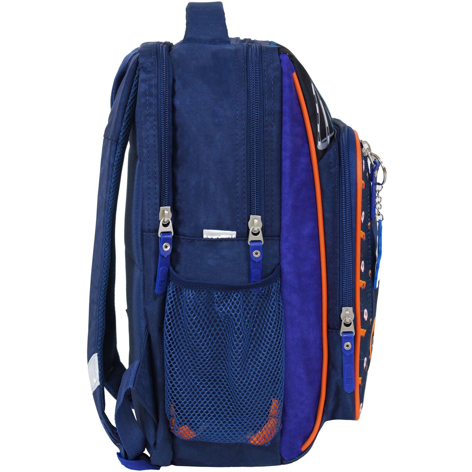 Рюкзак школьный Bagland Школьник 8 л. 225 синий 432 (00112702)