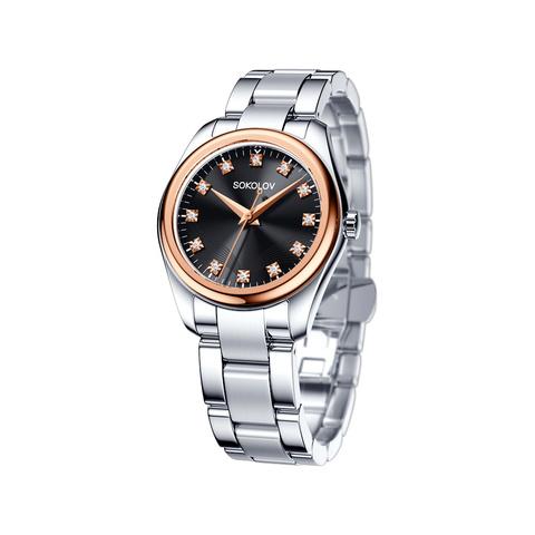 140.01.71.000.04.01.2 - Женские часы из золота и стали