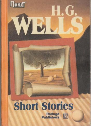 Walls. Short Stories