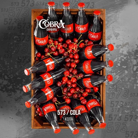 Табак Cobra Origins Cola 250 гр