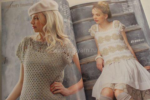 Журнал Let's knit series 1