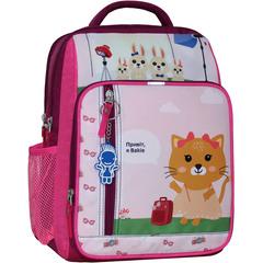 Рюкзак школьный Bagland Школьник 8 л. 143 малина 434 (00112702)