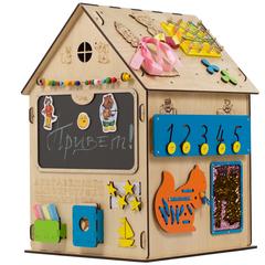 Очень Большой дом для малыша