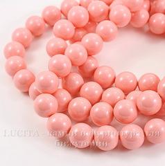 5810 Хрустальный жемчуг Сваровски Crystal Pink Coral круглый 12 мм