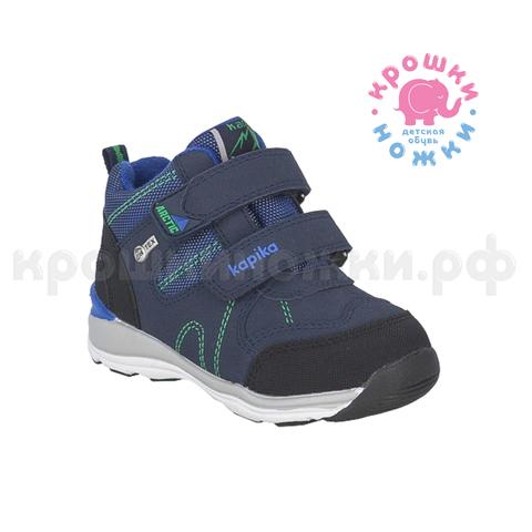 Мембрана, ботинки синие,  Kapika (ТК Луч)