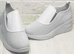 Слипоны женские из натуральной кожи. Модные кроссовки сникерсы женские летние модный кэжуал Derem 1761-10 All White