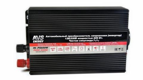 Автомобильный инвертор 12/220V AVS IN-PS600W Чистая синусоида
