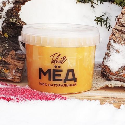 Мёд цветочный конца лета 2020 Казнаковка - Башкирия 0,9 литра (1,35 кг)