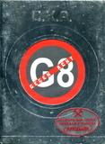 С.К.А. / Gegen Acht (DVD)