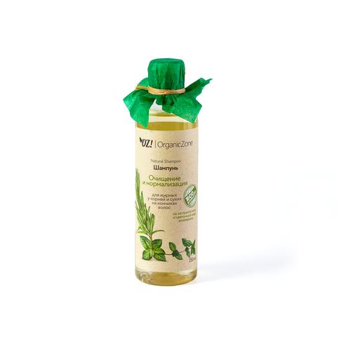 OZ! Шампунь Очищение и нормализация для жирных у корней и сухих на кончиках волос (250 мл)