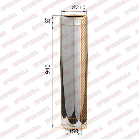 Труба-сэндвич 1,0м d150х210мм (439/0,8мм+нерж) Ferrum