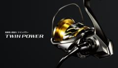 Катушка Shimano Twinpower FD 2500 (2020 модельного года)