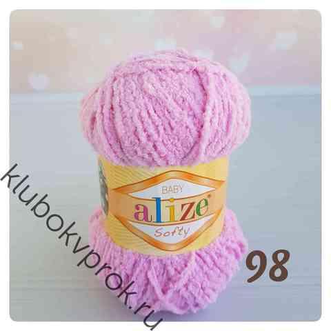 ALIZE SOFTY 98, Розовый
