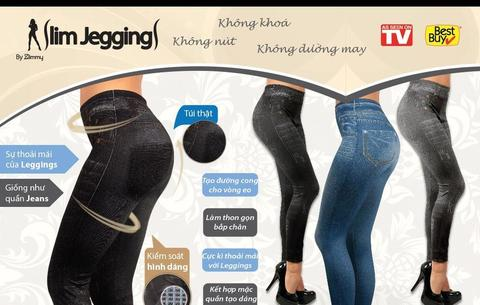 SLIM JEGGINGS Джегинсы