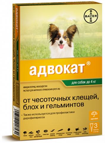Адвокат для собак до 4 кг