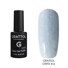 Grattol, Гель-лак Luxury Stones № 14, Onyx, 9 мл