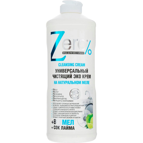 ZERO Крем чистящий Универсальный, на натуральном меле,  500 мл