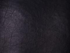 Искусственная кожа Aura (Аура) 4059