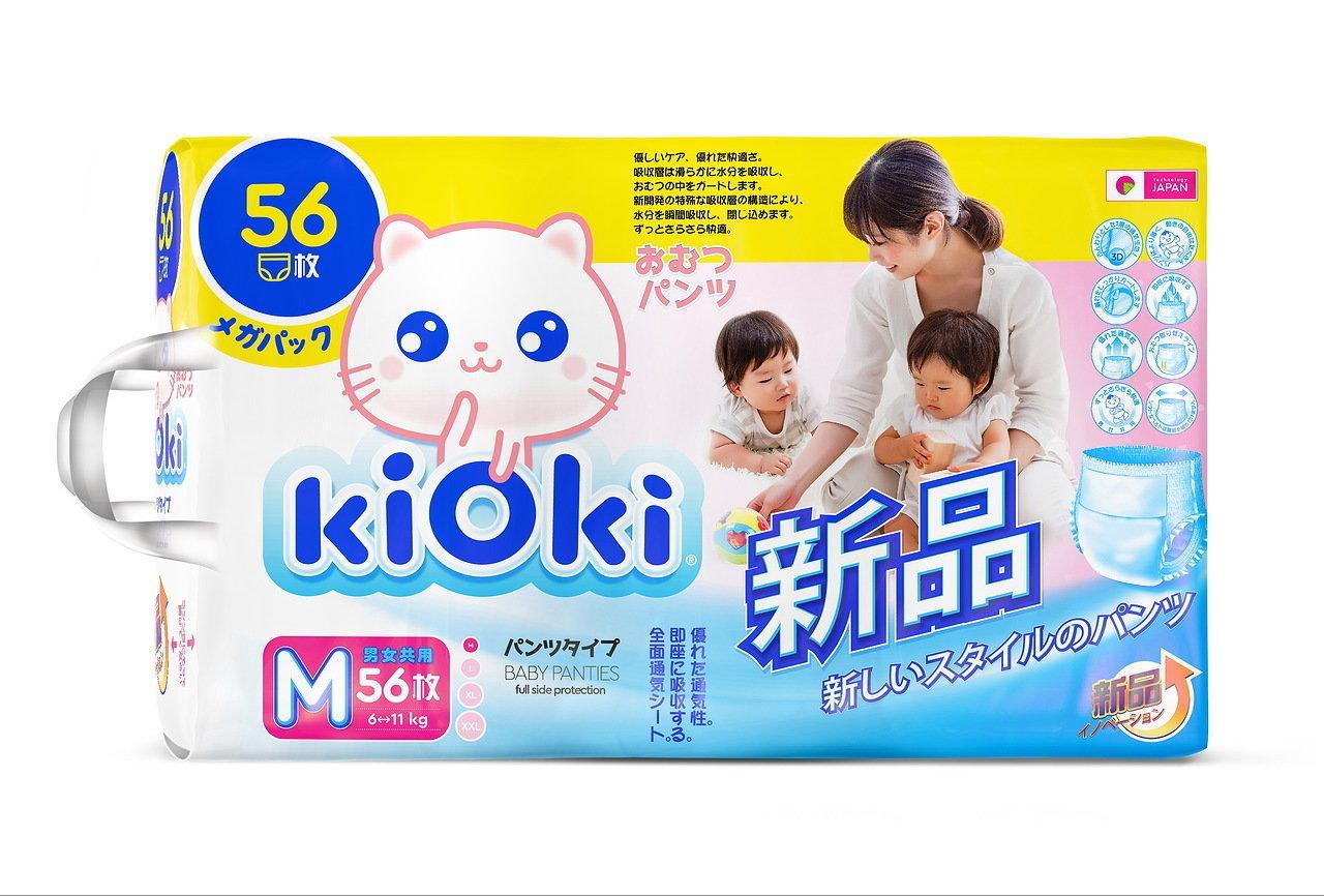 Подгузники-трусики KIOKI обеспечат спокойствие днем и глубокий сон ночью как для малыша, так и для мамы.