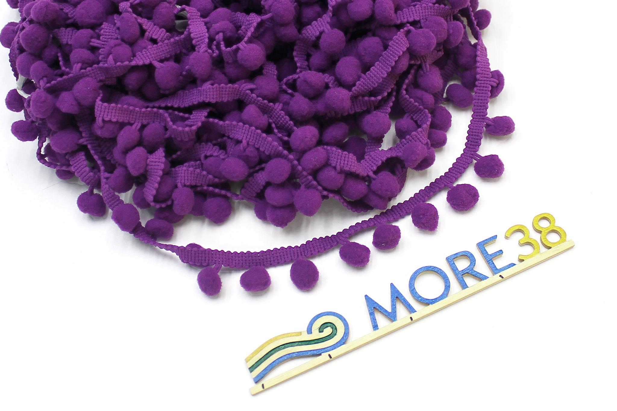 Помпоны темно-фиолетовые