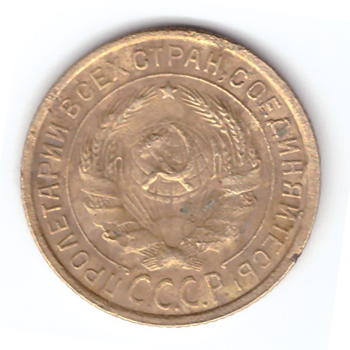 2 копейки 1934 года. F