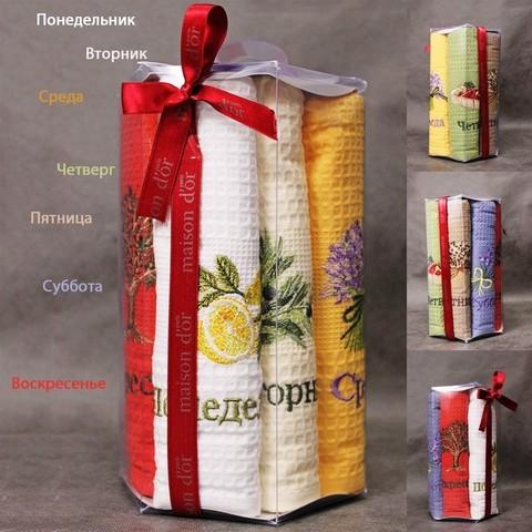 Набор салфеток  SEVENDAY  СЭВЭНДЭЙ 50х70 Maison Dor (Турция)