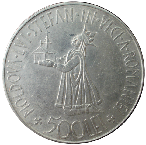 500 лей 1941. Румыния. XF