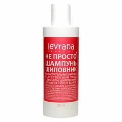 Levrana, Не просто Шампунь для волос Шиповник, 250мл