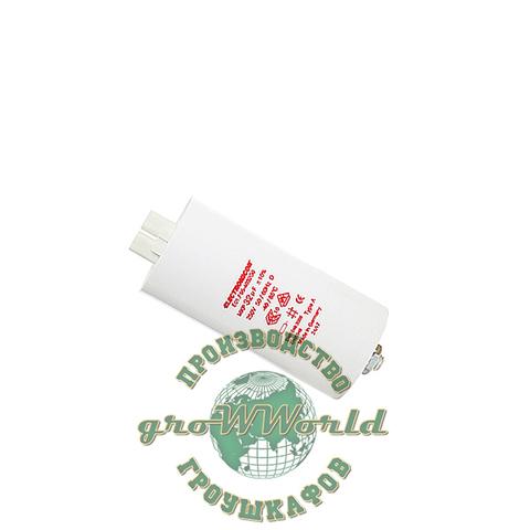 Конденсатор 32 мкФ (для 250W)