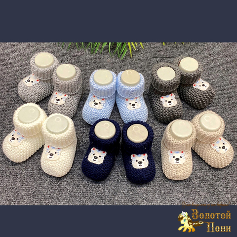 Пинетки вязаные малышам (0-1) 210730-Ш9803