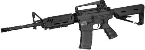 Страйкбольный автомат ASG Carbine MXR18