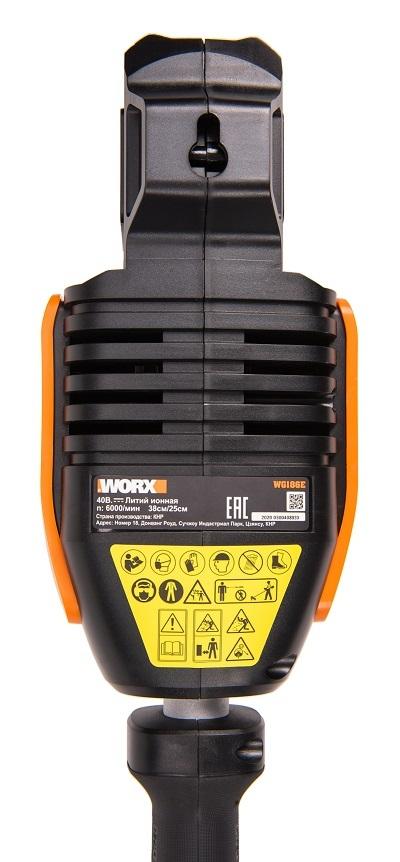 Триммер аккумуляторный бесщеточный WORX WG186E.1 40В, 4Ач х2, двойное ЗУ 2x2A