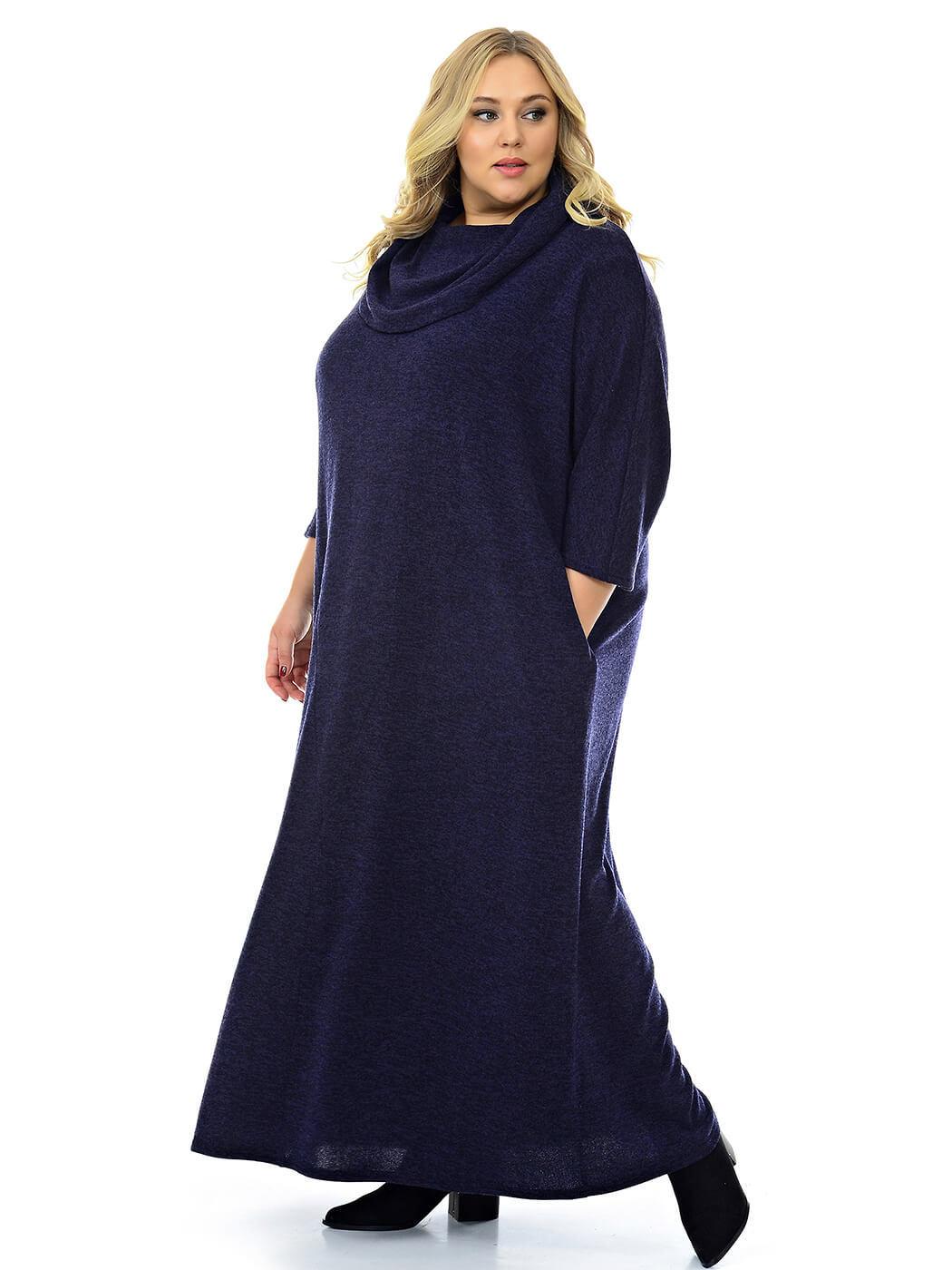 Длинное теплое зимнее платье 80 размера